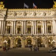 Opera Garnier at night, Paris — Stock Photo #13392133