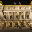 Opera Garnier at night, Paris — Stock Photo