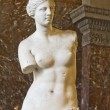 Stock Photo: The Venus de Milo statue