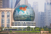 Pudong modern architectural and the conference center, Shanghai, China — Stock Photo