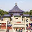 Stock Photo: The Temple of Heaven