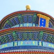 The Temple of Heaven in Beijing, China — Stock Photo