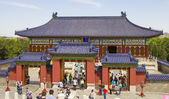 View of the famous Temple of Heaven — Stock Photo