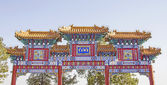Summer Palace, Beijing, China — Стоковое фото