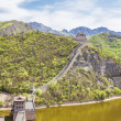 Royalty-Free Stock Photo: The Great Wall of China