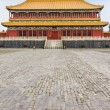 The Forbidden City in Beijing, China - Stock Photo