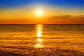 Nádherné slunce — Stock fotografie