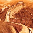 The Great wall of China — Stock Photo #31401333