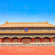 The Forbidden City, Beijing, China — Stock Photo #31401375