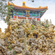 The Imperial Garden of The Palace Museum, Forbidden City, Beijin — Stock Photo