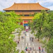 Temple in the Forbidden City, Beijing, China — Stock Photo