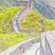 the great wall of china — Stock Photo #36591883