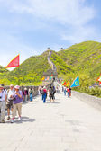 People walking on the Great Wall of China — Stock Photo