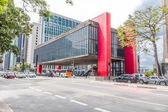 The Art Museum of Sao Paulo — Stock Photo
