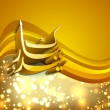 3D Arabic Islamic calligraphy of golden text Eid Mubarak on shin — ベクター素材ストック