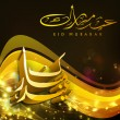 3D Arabic Islamic calligraphy of golden text Eid Mubarak on shin - Stock Vector