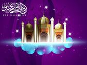 Arabische islamitische kalligrafie van tekst eid mubarak met gouden mosqu — Stockvector