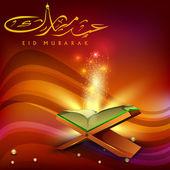 Eid Mubarak background with Quran or Koran Shareef and Arabic Is — Stock Vector