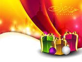 Arabic Islamic calligraphy of golden text Eid Mubarak with gift — Stock Vector