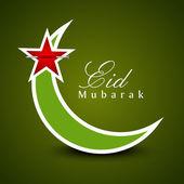 Mond mit stern für eid mubarak-festival. eps 10. — Stockvektor