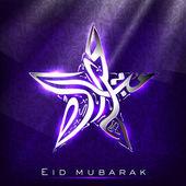 Arabic Islamic text Eid Mubarak Star on shiny purple color backg — Stock Vector