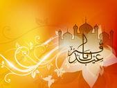 Arabic Islamic calligraphy of Eid Kum Mubarak with Mosque or Mas — Stock Vector