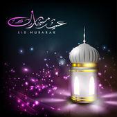 Arabic Islamic calligraphy of Eid Mubarak with Intricate Arabic — Stock Vector