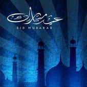 Arabic Islamic calligraphy of Eid Mubarak with Mosque and Masjid — Stock Vector