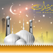 Beautiful greeting card for Eid Mubarak festival with shiny Mosque and Masjid image. EPS 10. — Векторная иллюстрация