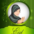 Beautiful greeting card with Muslim woman in hijab reading Namaz for celebration of Muslim community festival Eid Mubarak. EPS 10. — Stock Vector