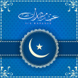 Beautiful greeting card with Arabic Islamic text Eid Mubarak for Muslim community festival Eid. EPS 10. — Vektorgrafik
