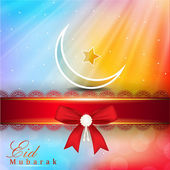 Eid Mubarak background with Mosque and Masjid on moon. EPS 10. — Stock Vector