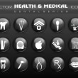 Dental care icons. EPS 10. — Stock Vector