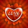 Shiny love background with red hearts, greeting or gift card for - 图库矢量图片