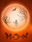 Scary Halloween full moon night background. EPS 10. — Stock Vector