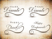 Stiliserade typografi av texten happy diwali. eps 10. — Stockvektor