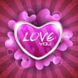 Glossy heart shape on grungy rays background with lots of heart — 图库矢量图片