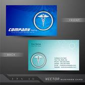 Medizinische visitenkarten oder visitenkarte. eps 10. — Stockvektor