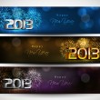 Website header or banner set decorated with evening balls, snowf - Stock Vector