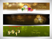 Website header or banner set decorated with evening balls, snowf — Stock Vector