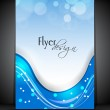 Corporate flyer, banner or cover design with colorful abstract d — Stockvektor  #13349449