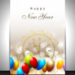 Royalty-Free Stock Векторное изображение: New Year clock, time is bring to celebration with snowflakes and