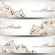 Website header or banner set with beautiful floral design. EPS 1 — Stock Vector #13355371