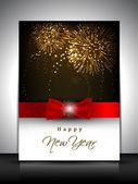 Tarjeta de regalo de celebración de año nuevo de 2013 o tarjeta de felicitación decorada w — Vector de stock
