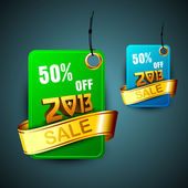 2013 New Year discount sale sticker, tag or label. EPS 10. — Stock Vector