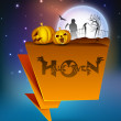 Halloween moonlight night banner with pumpkins. EPS 10. — Stock Vector
