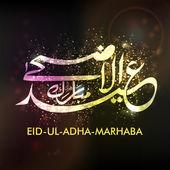 Eid-Ul-Azha-Marhaba or Eid-Ul-Adha-Marhaba, Arabic Islamic calli — Stock Vector