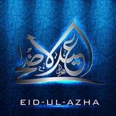 Eid-Ul-Azha or Eid-Ul-Adha Mubarak, Arabic Islamic calligraphy — Stock Vector