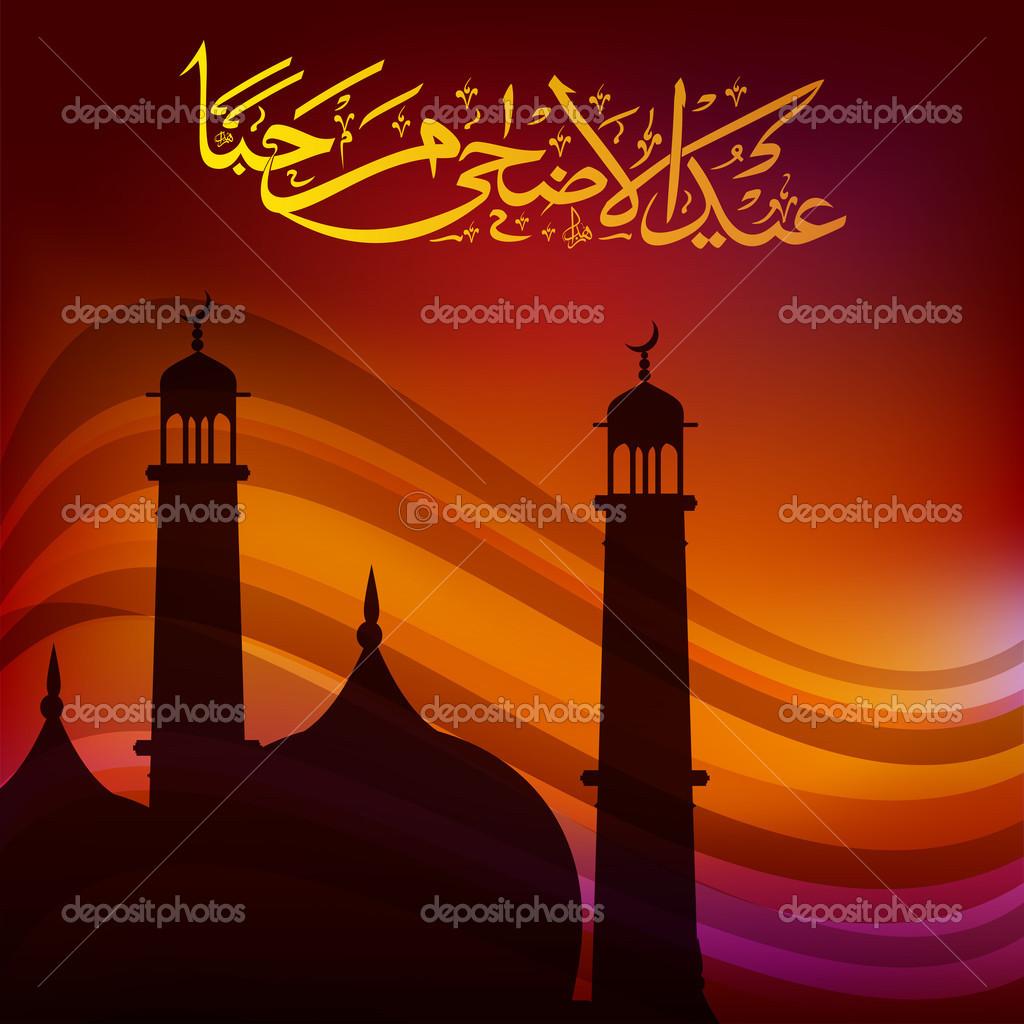 http://st.depositphotos.com/1001941/1378/v/950/depositphotos_13783655-Eid-ul-azha-marahaba-or.jpg