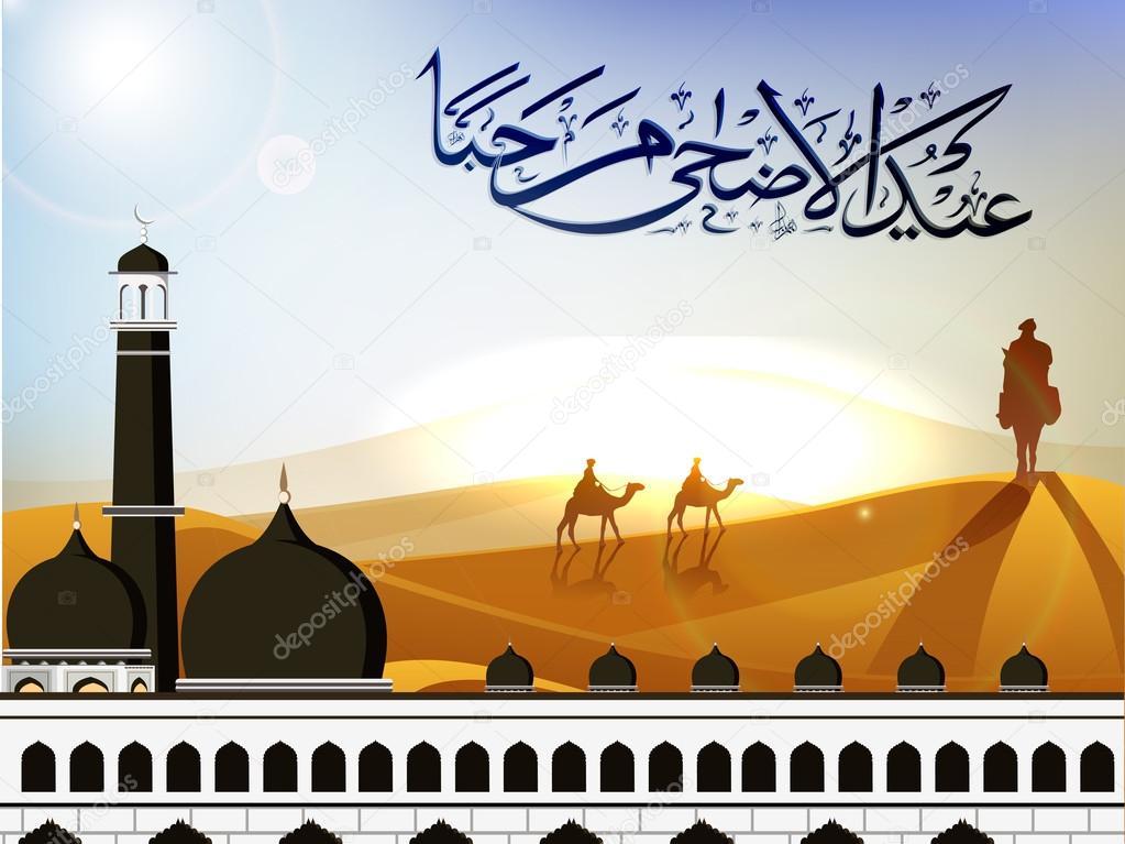 http://st.depositphotos.com/1001941/1378/v/950/depositphotos_13783682-Eid-Ul-Azha-Marhaba-or-Eid-Ul-Adha-Marhaba-Arabic-Islamic-calli.jpg
